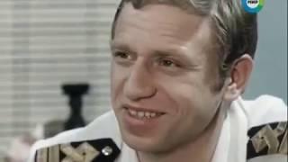 Великий укротитель  1974 Фильм
