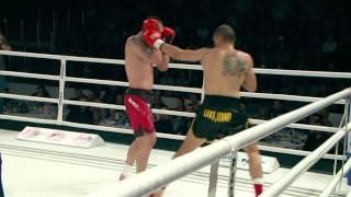 ULTIMATE PRO FIGHT 26.02.2015 - професионална галавечер по кикбокс и муай тай