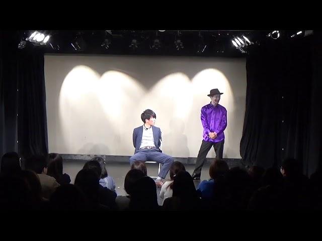 ロマン峠 -「Mr.X」/『第2回ロマン峠単独公演「桃源郷」』より