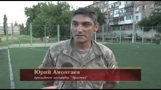 «Тотал» - «Арсенал» - 1:10 (0:7)