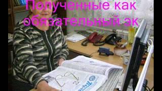 видео Отдел комплектования