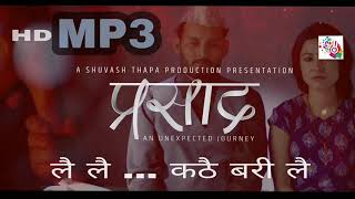 Lai Lai -_Prasad_ Nepali Movie Lyrical Song Video|~| Bipin Karki, Nischal Basnet, Namrata shrestha💓