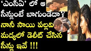 MCA Deleted Scenes Between Nani And SaiPallavi || Middle Class Abbayi Deleted Scenes