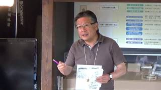 短編 地方病(日本住血吸虫症) 地方病 検索動画 4