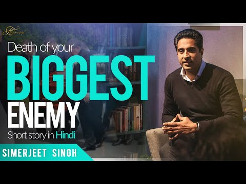 Short Story In Hindi | Author Unknown | Death Of Your Biggest Enemy | Inspirational Video