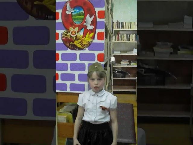 Изображение предпросмотра прочтения – ВасилисаМаслова читает произведение «Мужество» А.А.Ахматовой