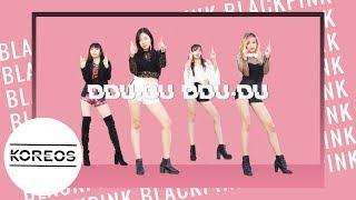 [Koreos] BLACKPINK 블랙핑크 - DDU-DU DDU-DU 뚜두뚜두 Dance Cover 댄스커버