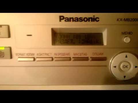 "ошибка ""Замените фотобарабан"" Panasonic KX - MB 2000"