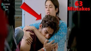 [EWW] DHADAK FULL MOVIE (63) MISTAKES FUNNY MISTAKES | DHADAK FULL MOVIE JHANVI KAPOOR