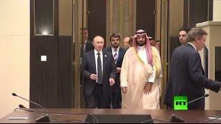 مشاهد لقاء الرئيس بوتين والأمير محمد بن سلمان على هامش قمة العشرين