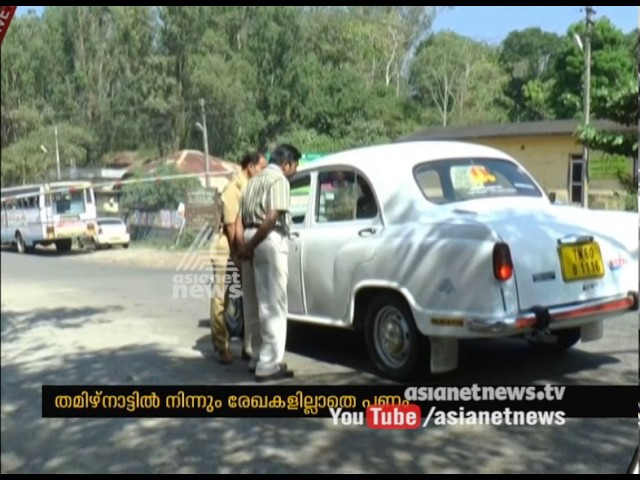 Banned currency worth 28 , Police register case against carriers  | FIR 25 Nov 2016