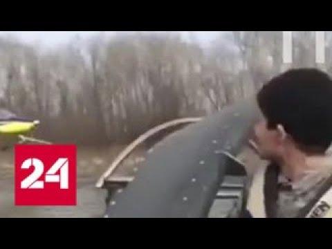 В Хакасии разбился легкомоторный самолет - Россия 24