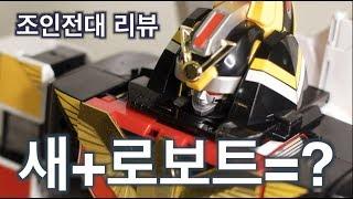 파워레인저 #조인전대제트맨 #슈퍼전대 1991년 일본에서 발매한 전대물...