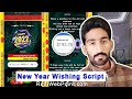 Happy New Year 2020 HTML Free Festival Wishing Website Script for Blogger