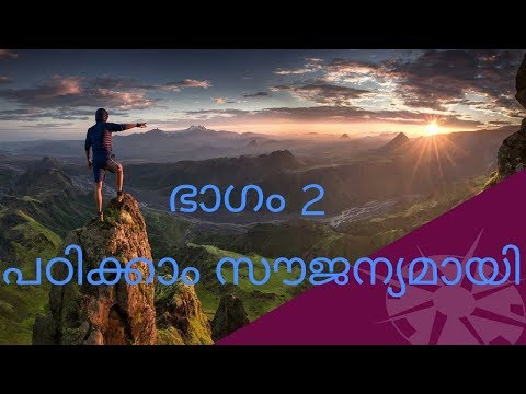 Free Courses | Free Online schools in Malayalam | how to study abroad university courses in home