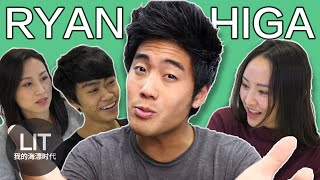 Chinese Students React to RYAN HIGA | 留学生看RYAN HIGA