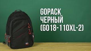 Розпакування GoPack 50х33х15 см 25 л Чорний GO18-110XL-2