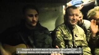 Степ - Вставай (ОЕ) Потяг Дніпро - навчання(, 2015-03-15T20:16:40.000Z)