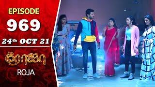 ROJA Serial | Episode 969 | 24th Oct 2021 | Priyanka | Sibbu Suryan | Saregama TV Shows Tamil