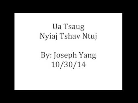 Ua Tsuag Nyiaj Tshav Ntuj - Thank You For Sunshine Money