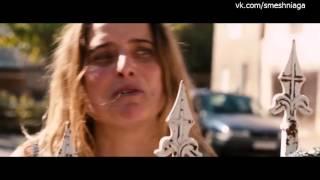 Жара / 2015 трейлер фильма