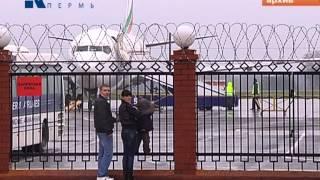 межрегиональные авиаперевозки(Губернатор Прикамья Виктор Басаргин также провел совещание по теме межрегиональных авиаперевозок. Напомн..., 2013-03-26T14:06:57.000Z)