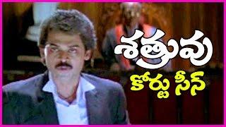 Venkatesh Court Scene In Shatruvu Telugu Movie - Emotional Scene | Vijayashanthi