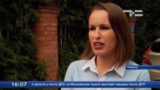 видео Тарифы на мобильную связь вырастут по всей России