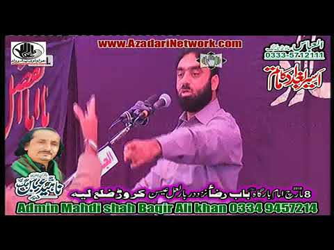 Zakir Ibsar Shah Bahal || Jalsa Naheed Jag 8 March 2018 ||