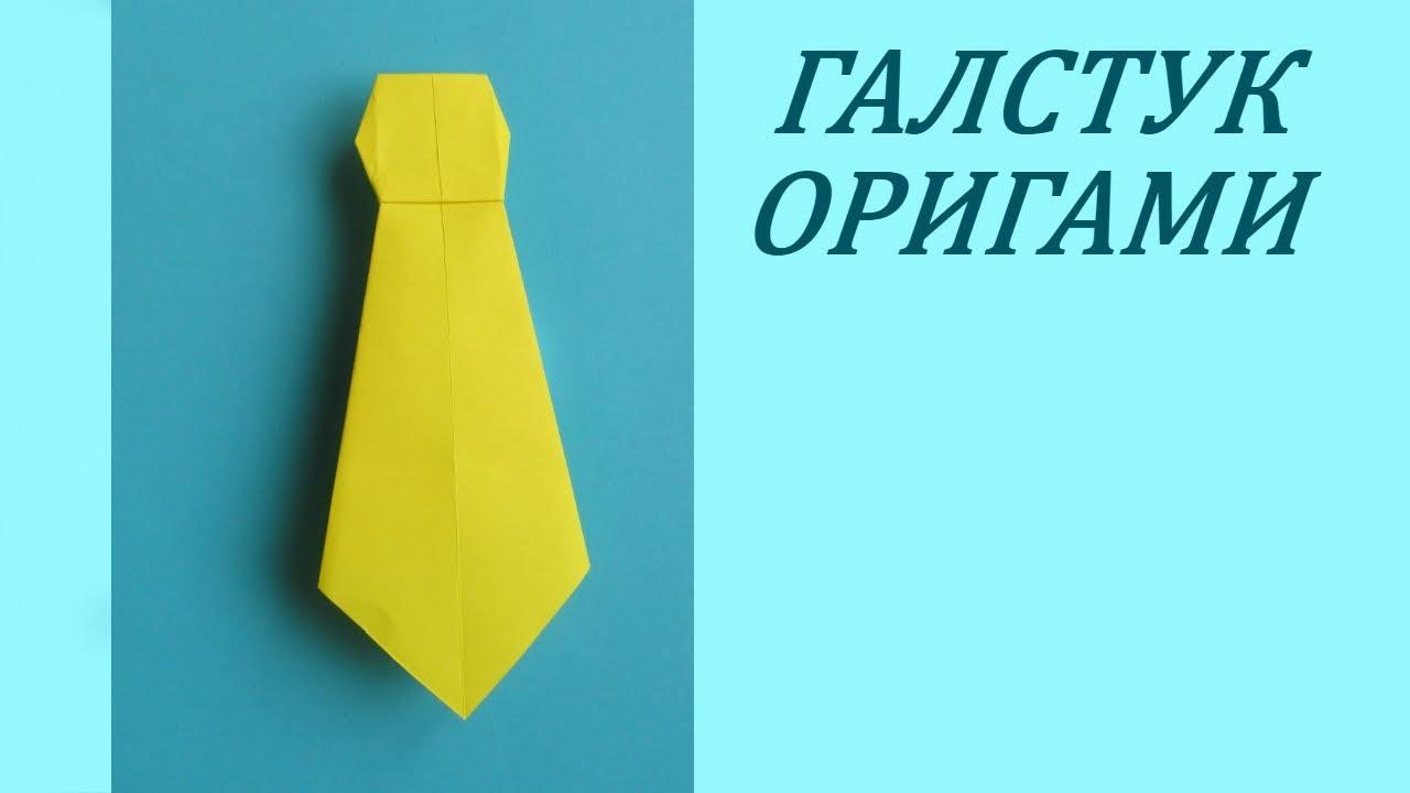 Коробка своими руками в виде рубашки с галстуком своими руками фото 582