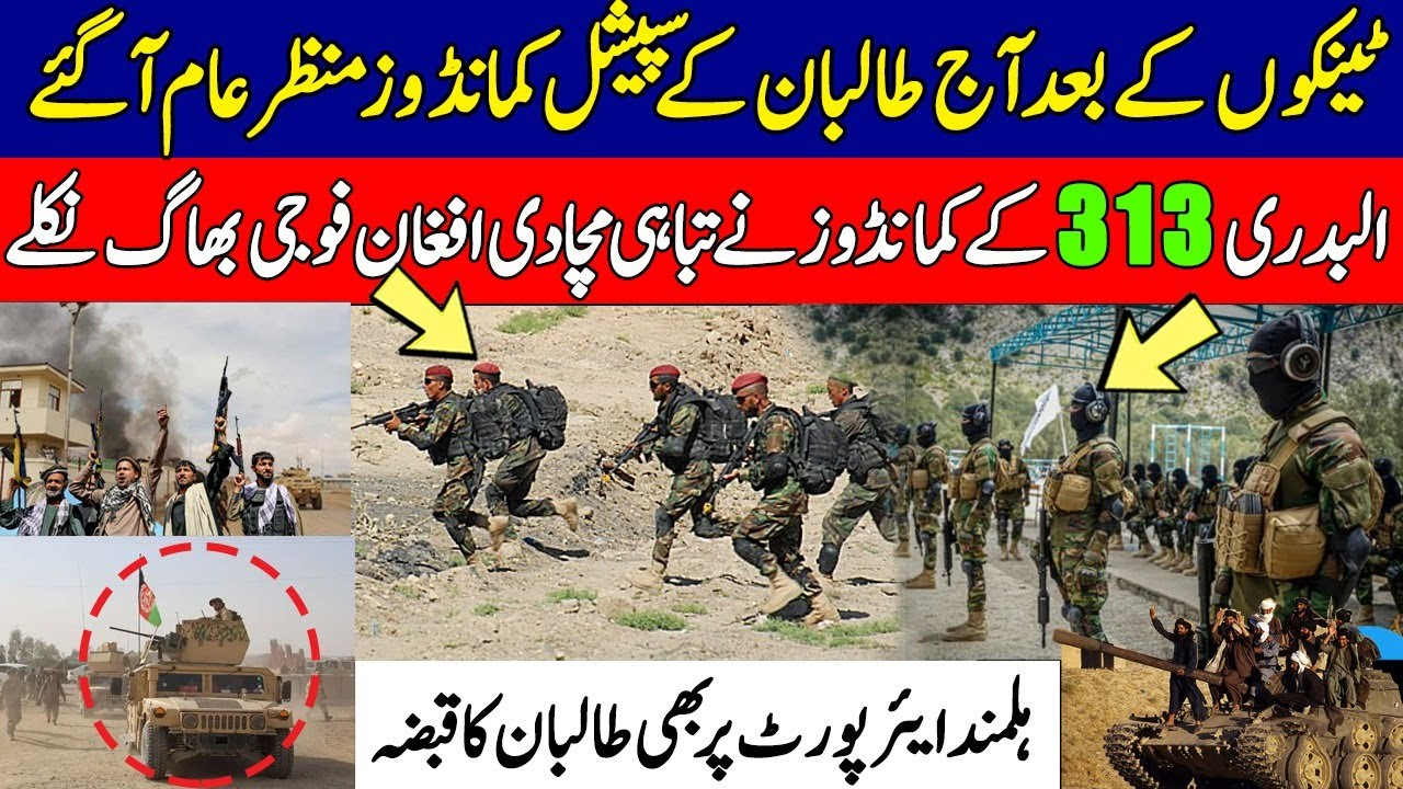 New Special Team Beating Afghan Forces & Airports in Helmand , Afghanistan