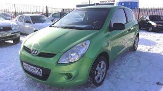 2009 Hyundai i20. Обзор (интерьер, экстерьер, двигатель)