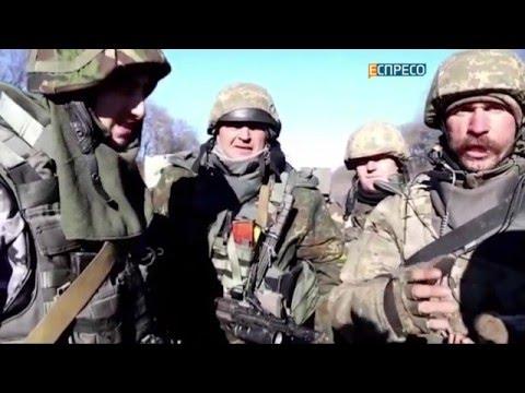 Забутий батальйон 'Кривбас'