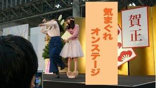 AKB48 46thシングル「ハイテンション」劇場盤 発売記念大握手会&気まぐ...