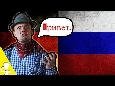 русский немец познакомится