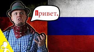 A German Attempting To Speak Russian | Get Germanized