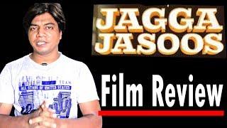 New Released | JAGGA JASOOS | Review | Ranbeer Kapoor | Katrina Kaif