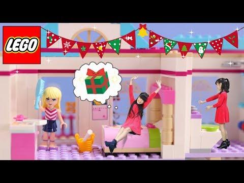 LEGO Friends ステファニーのおしゃれハウスでクリスマスパーティー♪