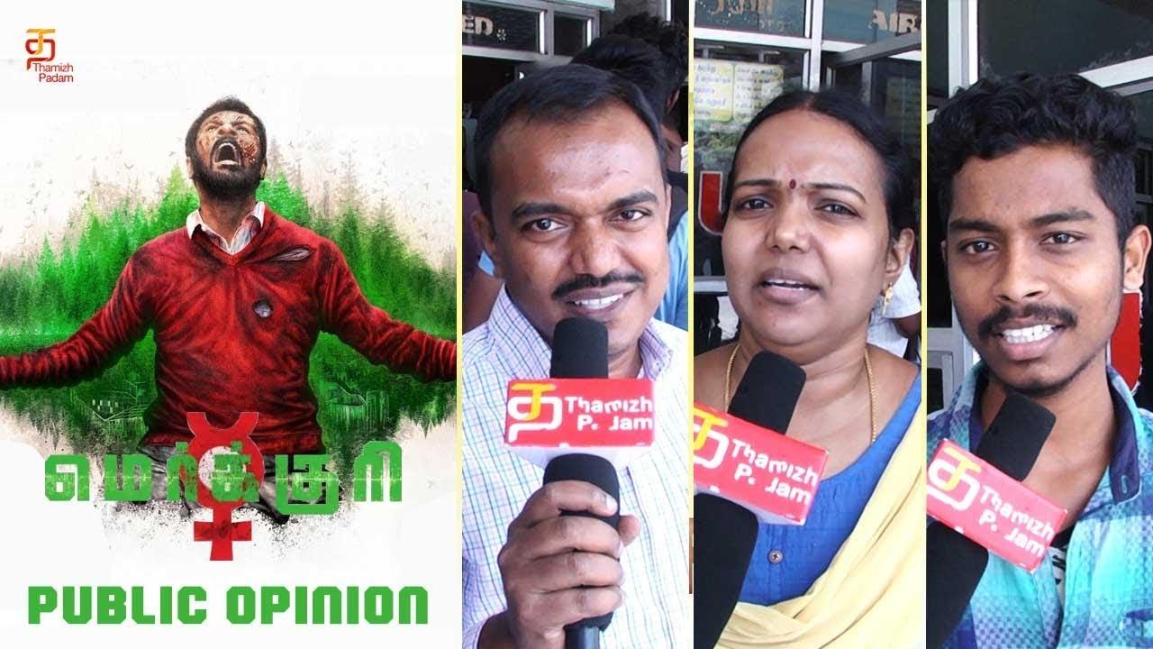 Mercury Movie | Public Opinion | Karthik Subbaraj | Prabhu Deva | Remya Nambeesan | Thamizh Padam