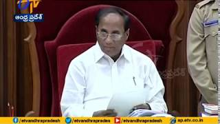 Notification Released for Assembly Sessions   to be Held From Jan 30 to Feb 7