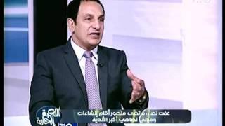 اللعبة الحلوة مع أحمد بلال ولقاء عفت نصار حول موقف الزمالك من المدربين وروشتة علاج 13-7-2017