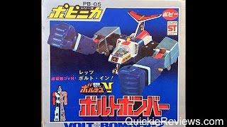 Volt Bomber Vintage Toy Popy Voltes V DX Popinika Godaikin Chogokin 1977 Hobbyph.com