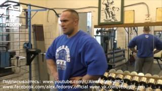 Тренировка Александра Фёдорова/Alex Fedorov