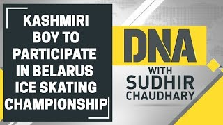 DNA: Young skater from Kashmir to participate in Ice Skating Championship in Belarus