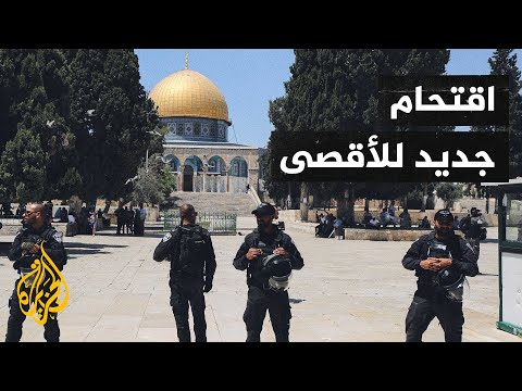 مستوطنون يقتحمون باحات المسجد الأقصى تحت حراسة من قوات الاحتلال