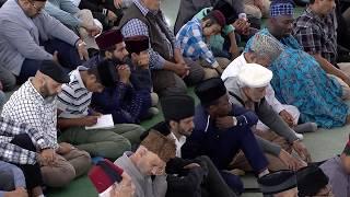 Friday sermon - 17th August 2018