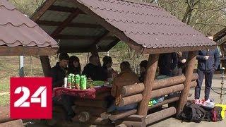 Особый противопожарный режим в столице: куда податься любителям шашлыка - Россия 24