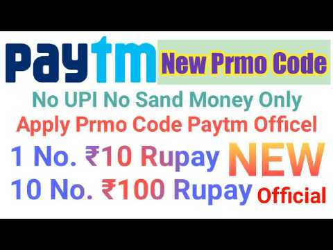 Paytm New Add Money Promo Code GET ₹10 Cashback guaranted just apply now Promo code