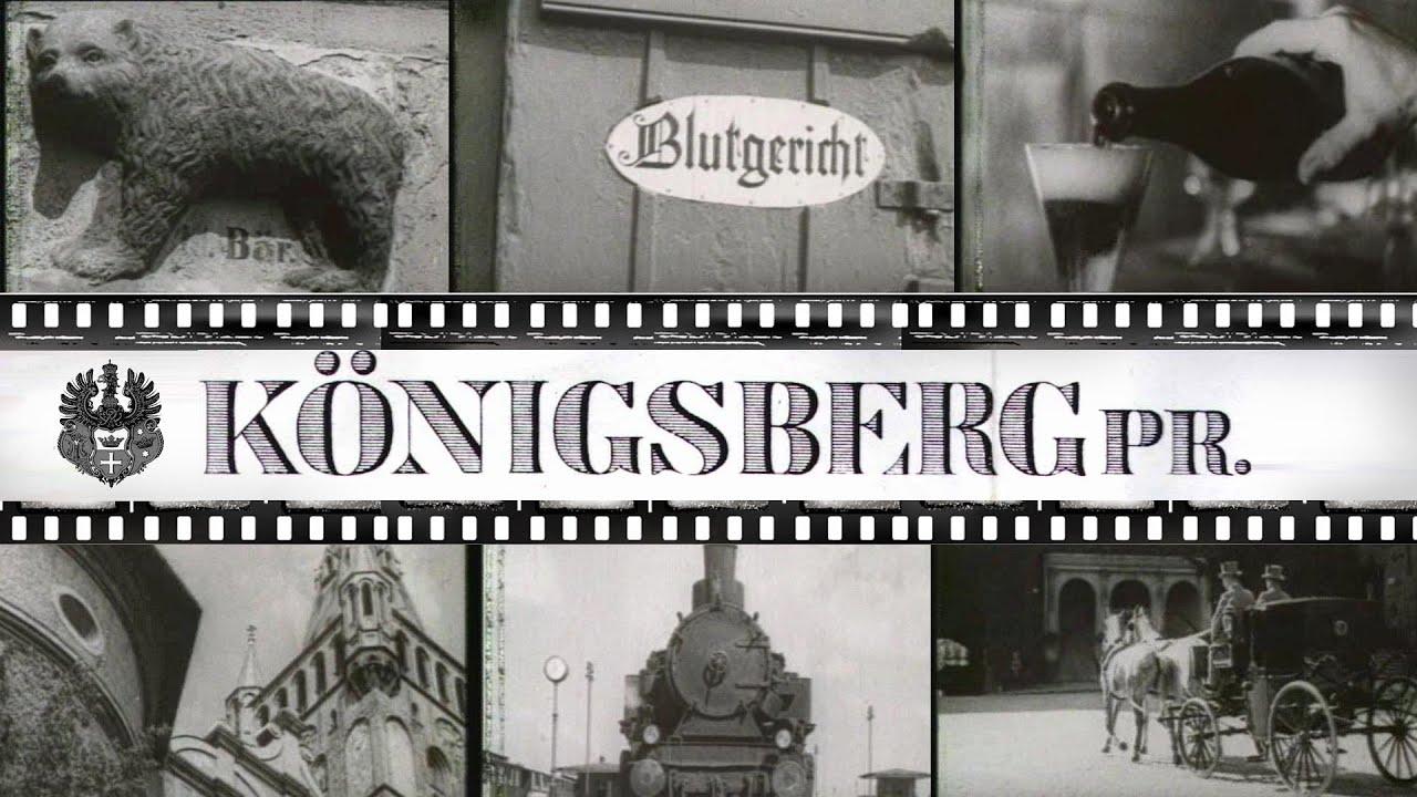 Страсти По Кенигсбергу