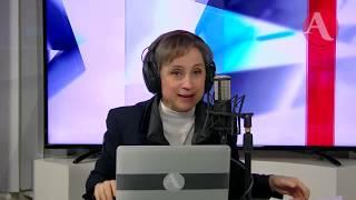 Así inició #AristeguiEnVivo este 20 de noviembre 2018